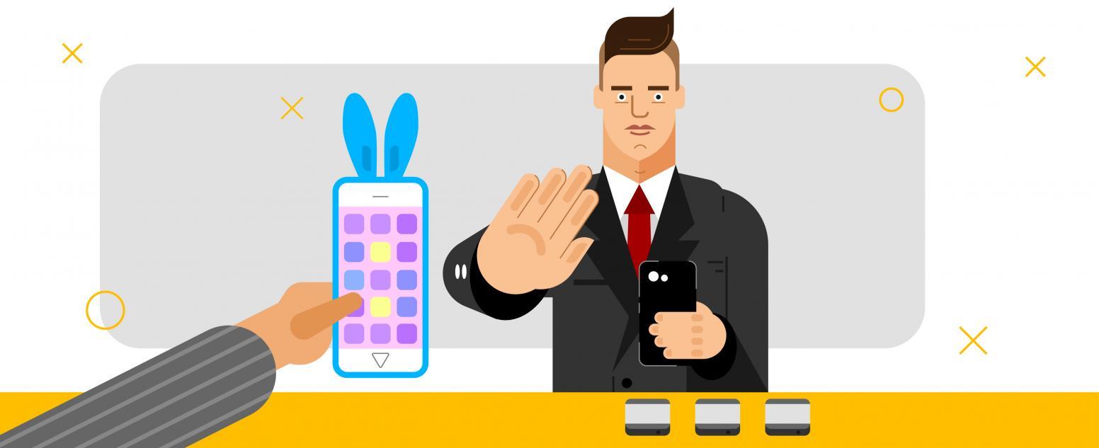 6 ошибок при выборе смартфона