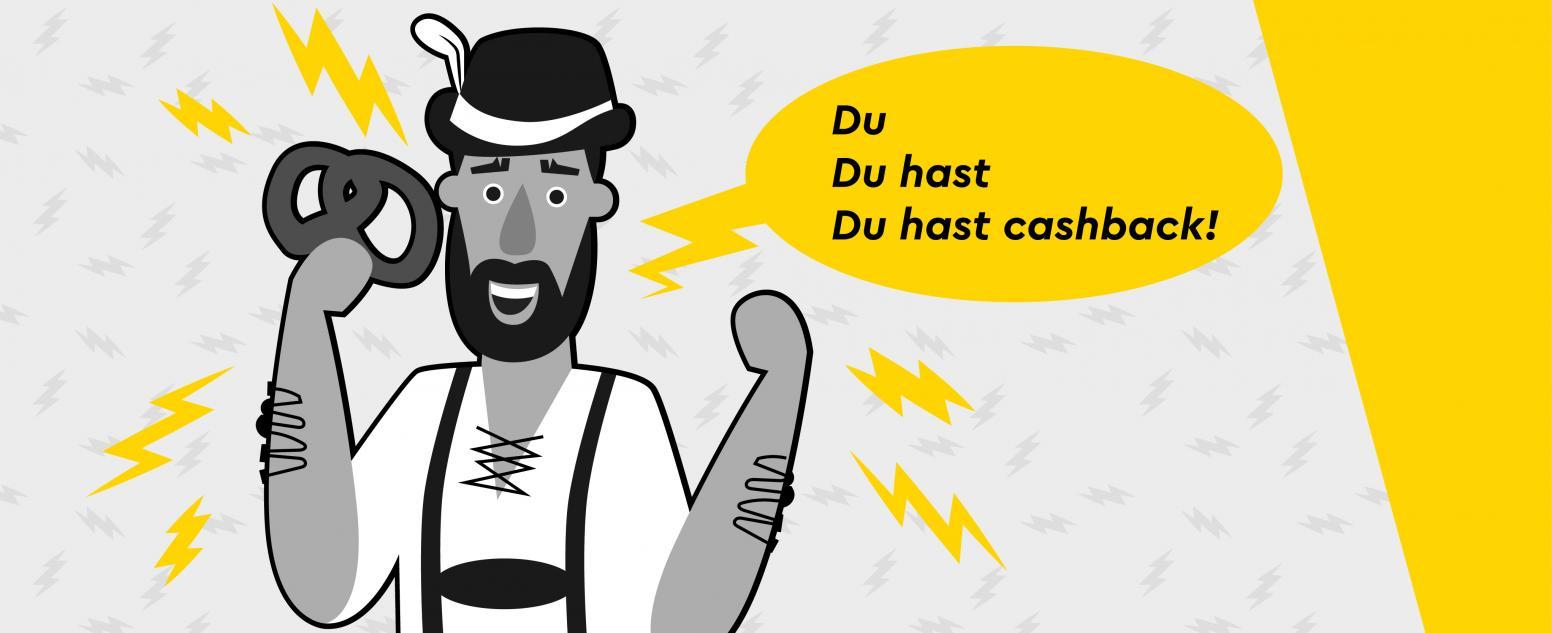 LetyНовости #5: Черная пятница, Германия и розыгрыш в Instagram