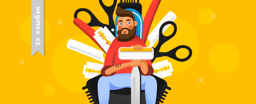 Как ухаживать за бородой в домашних условиях