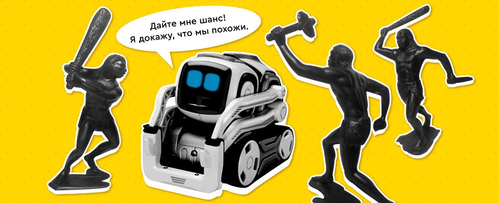 5 игрушек современных детей