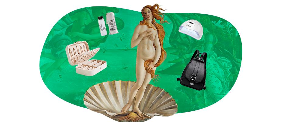 Товары из АлиЭкспресс для девушек: себе и в подарок