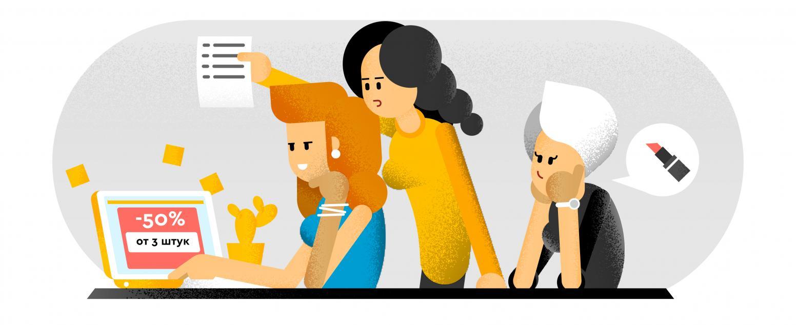 Совместные покупки: как заказывать за рубежом без риска и переплат за доставку