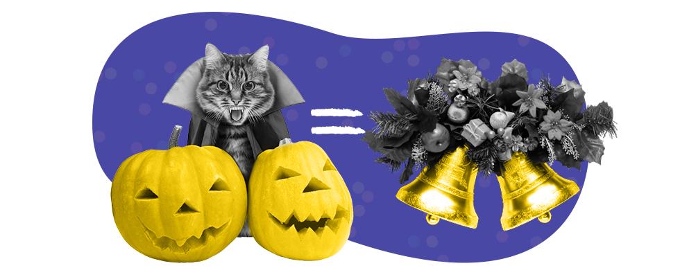 13 нетипичных товаров на Хэллоуин, которые пригодятся и после праздника