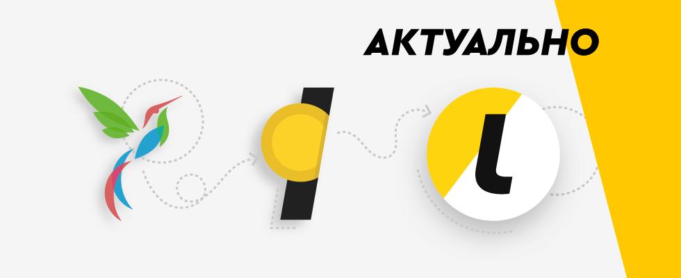 LetyНовости #3: LetyShops меняется