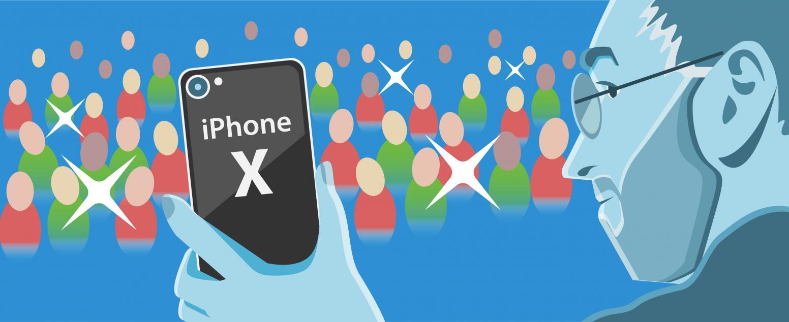 Чего на этот раз лишится новый iPhone?