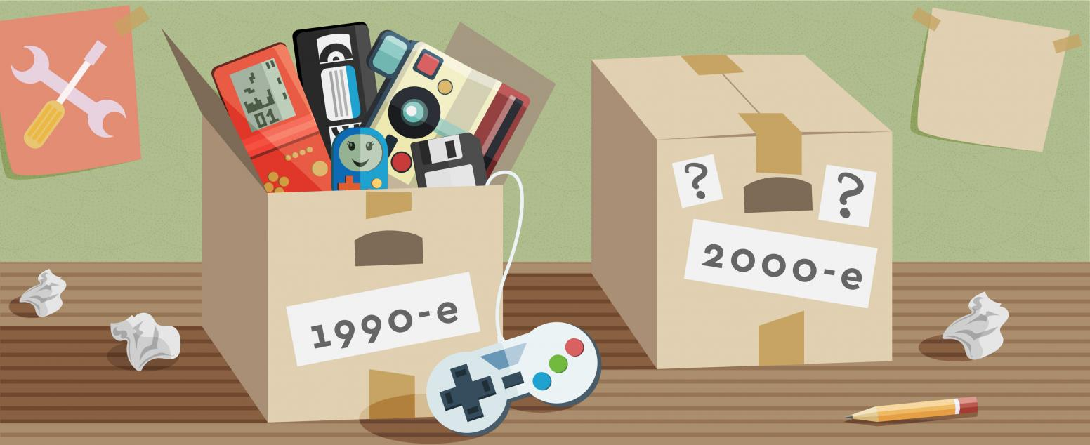 Каким современным гаджетам уготована участь пейджеров, кассетных плееров и прочих атрибутов 90-х?