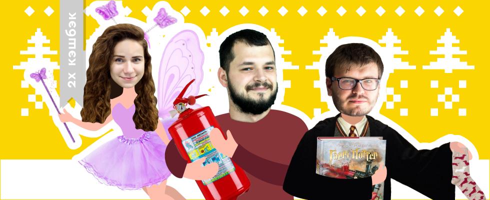 Новый год. Идеи подарков от команды LetyShops